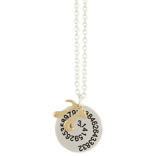 Pi Forever Mixed Metal Pi Charm Number Necklace