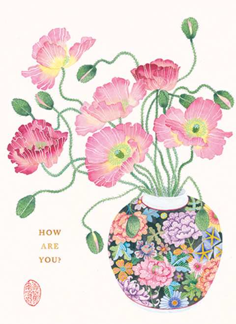 Poppies - Get Well Card (12917)