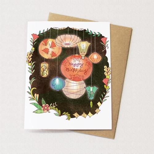 Paper Lanterns Birthday Card