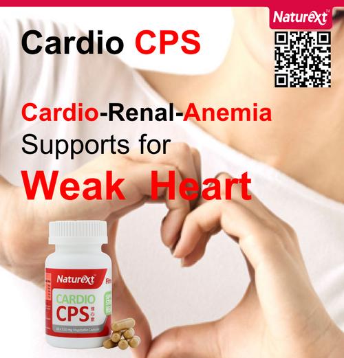 Cardio CPS