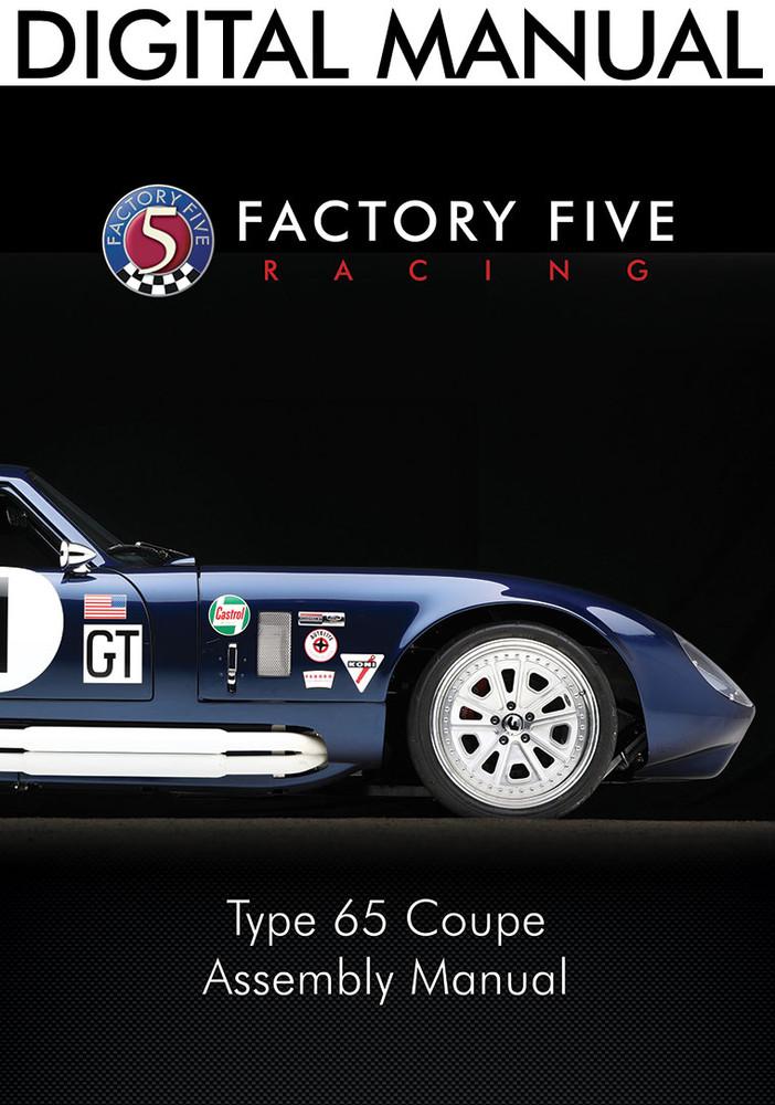 #15073 - Gen 2 Type 65 Coupe Assembly Manual - Digital Copy (PDF)