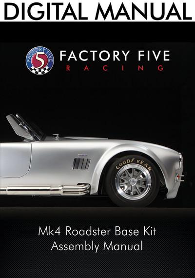 #15137 - Mk4 Base Kit Manual - Digital Copy (PDF)