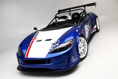 #26095 - Carbon Fiber Road Racing Wing