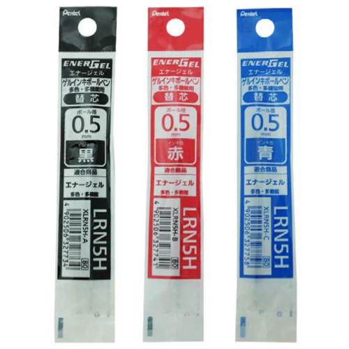Pentel EnerGel Pen Refill 0.5mm XLRN5H