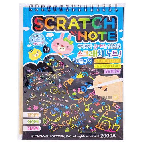 A5 Colorful Scratch Book
