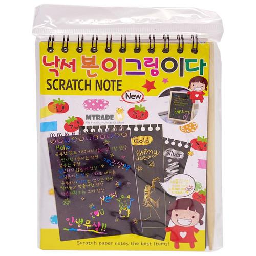 Colorful Scratch Note Book