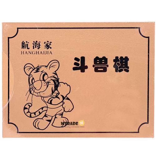 Chinese Animal Chess