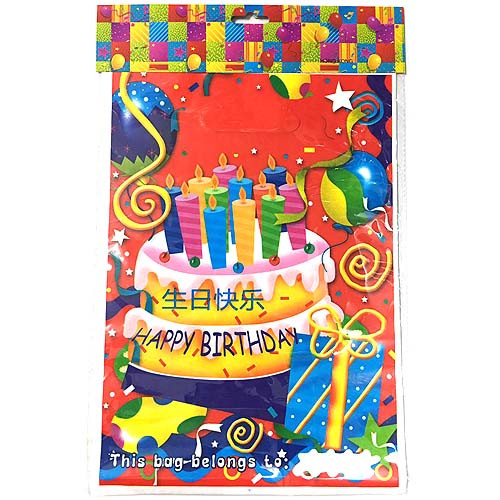Happy Birthday Party Large Loot Bag