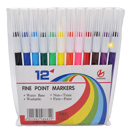 Children Watercolor Marker Pen 12 Colors/Pack