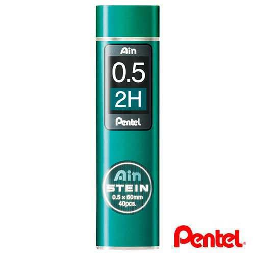 Pentel Ain Stein Pencil Lead 0.5mm 2H 40pcs/tube