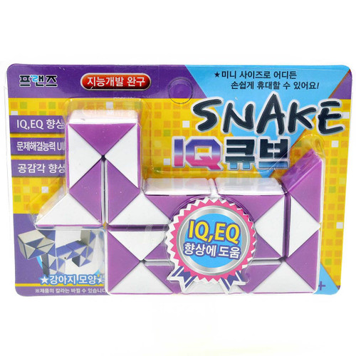 Magic Snake Puzzle Assorted Color 1pcs