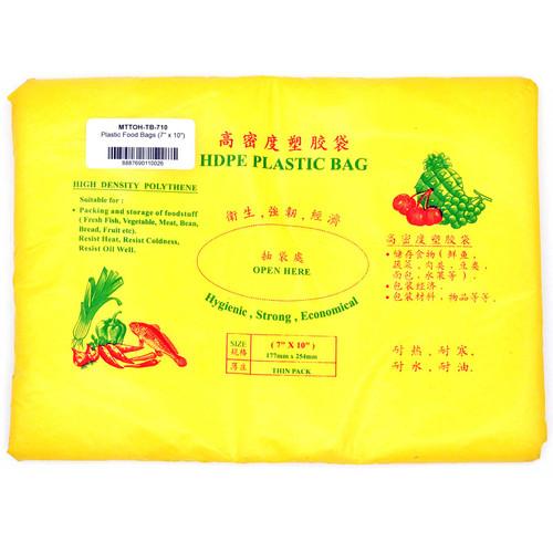 """Plastic Food Bags (7"""" x 10"""")"""