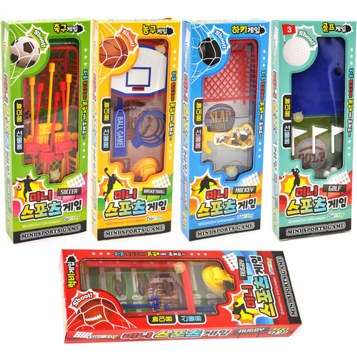 Mini Sports Game Random Assortment 1 Set