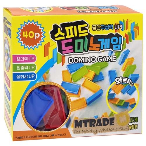 Kids Colorful Domino Game Set