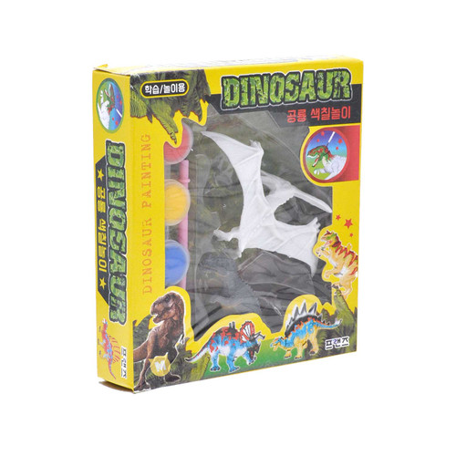 Paint Your Own Dinosaur Figurine Kit