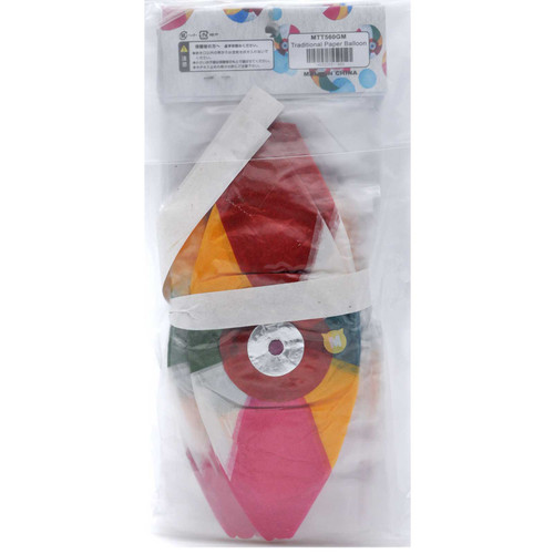 Traditional Paper Balloon 36pcs/pack