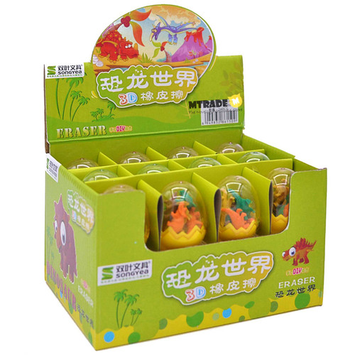 Mini Dinosaur Erasers 24 capsule eggs/box