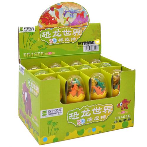 Mini Dinosaur Erasers 24 capsule eggs/box