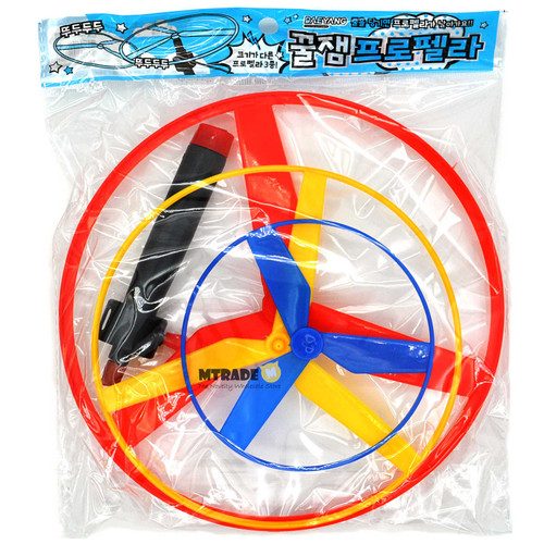Pull String Discs 3pcs/set