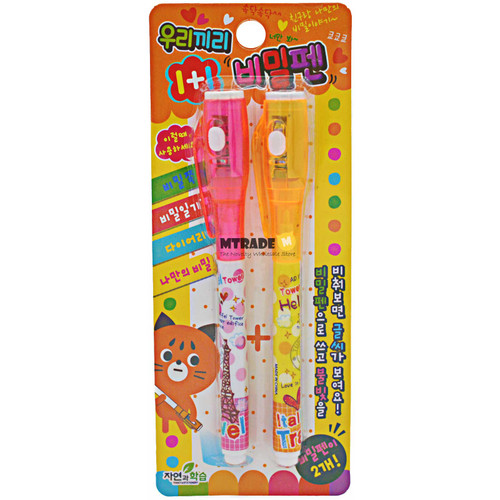 Invisible Ink Pen with UV Light 2pcs/pack