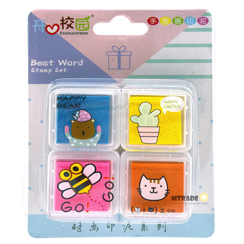 Children Fingerprint Ink Pad 4 colors/pack