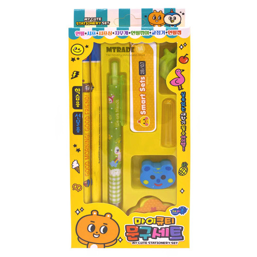 My Cute Children Stationery Set