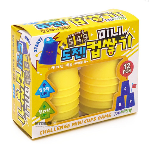 Mini Cup Stacking Game 12pcs/box