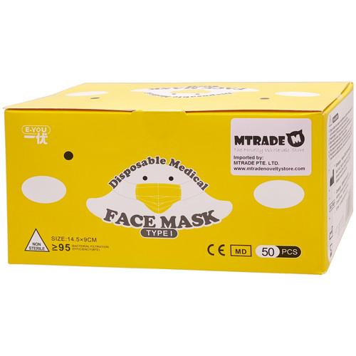 3-Ply Children Disposable Medical Face Mask 50pcs/box