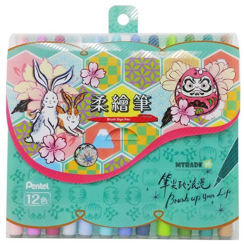 Pentel Touch Brush Sign Pen Pastel Series 12-Color/Set SES15C-12T2