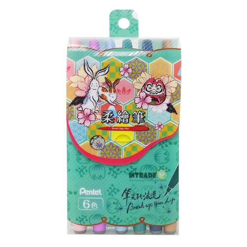 Pentel Touch Brush Sign Pen Pastel Series 6-Color/Set SES15C-6T2