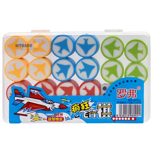 LUDO Aeroplane Chess Erasers 16pcs/box