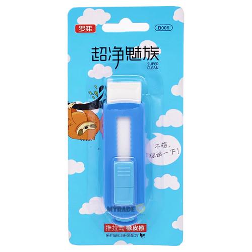 Super Clean Clic Eraser 1pcs/pack