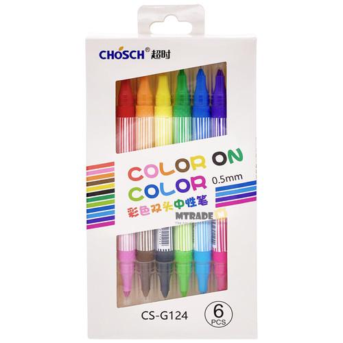 CHOSCH Color On Color Gel Pen 0.5mm 12 Color Set CS-G124
