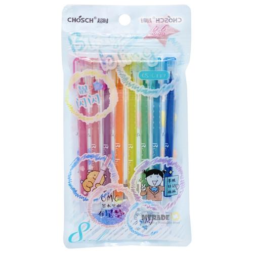 CHOSCH Glitter Pen 0.6mm 8 Color/Set CS-G127