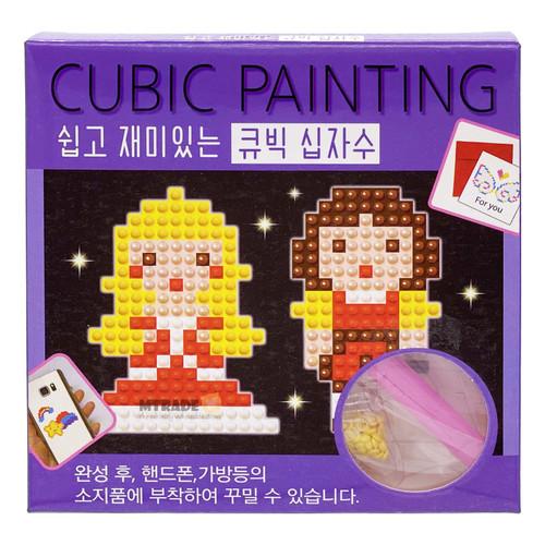 Cubic Painting Art Set Assortment 1pcs