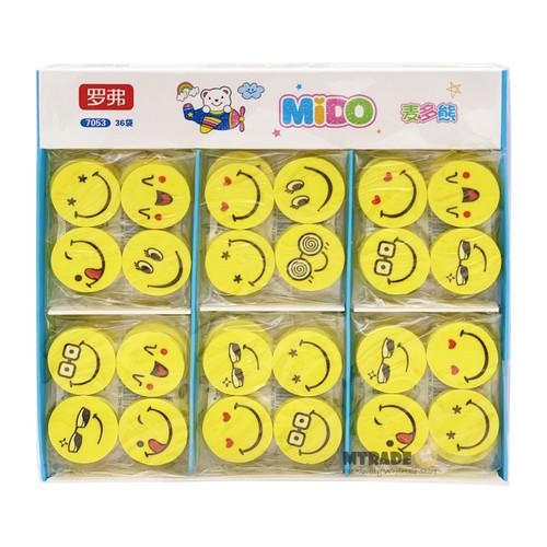 Mini Smile Face Erasers 36 packs/box