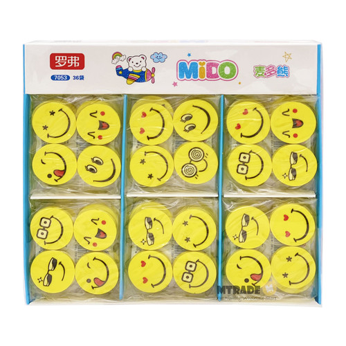 Mini Smile Face Erasers 36 packs/box