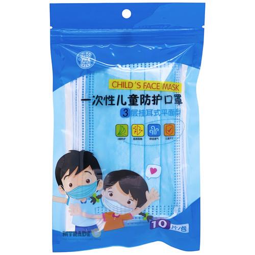 3-Layer Children Disposable Face Mask 10pcs/pack