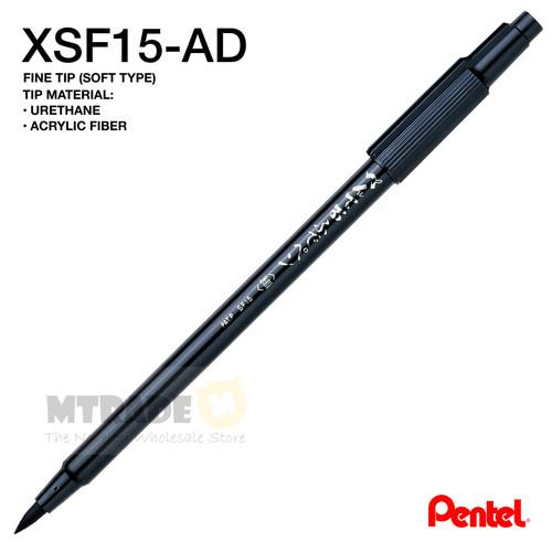 Pentel Brush Pen Fine Tip (Soft Type) XSEF15-AD