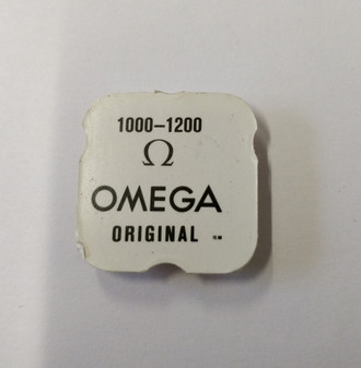 Barrel (with Arbor and Cover), Omega 1000 #1200