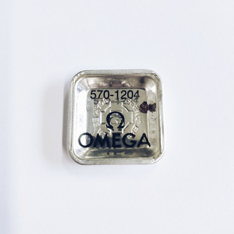 Barrel Arbor, Omega 570 #1204