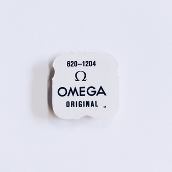 Barrel Arbour, Omega 620 #1204