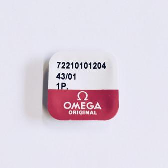 Barrel Arbour, Omega 1010 #1204