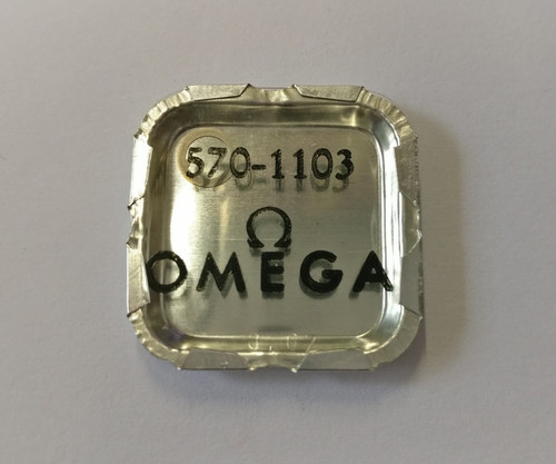 Crown Wheel Seat, Omega 570 #1103