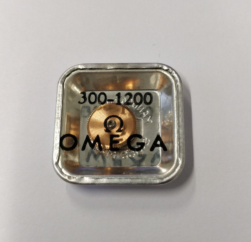 Barrel (with Cover and Arbor), Omega 300 #1200