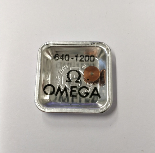 Barrel (with Cover and Arbor), Omega 640 #1200