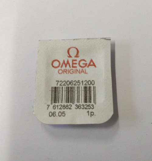 Barrel (with Cover and Arbor), Omega 625 #1200