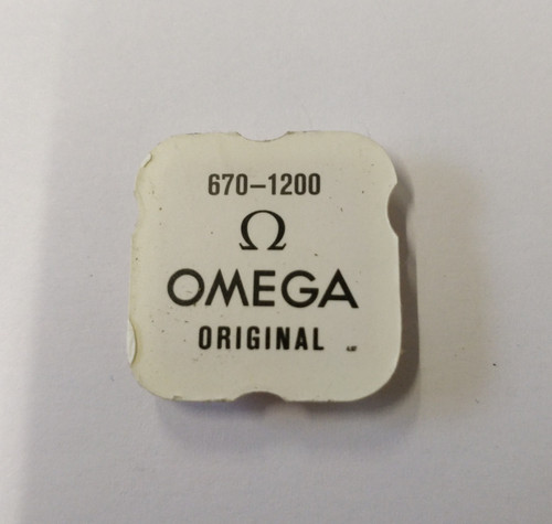 Barrel with Cover and Arbour, Omega 670 #1200