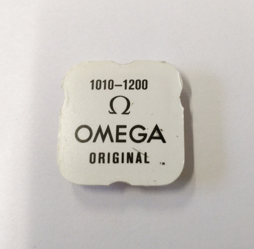 Barrel with Cover and Arbor, Omega 1010 #1200