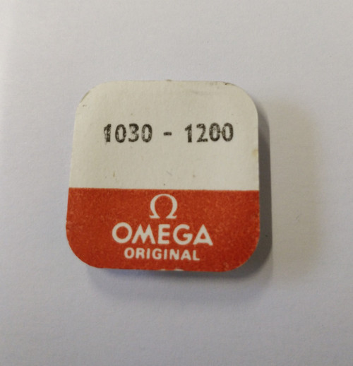 Barrel (with Arbor and Cover), Omega 1030 #1200